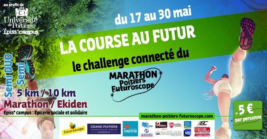 Course du Futur virtuelle challenge connecté organisé par le Marathon Poitiers Futuroscope 2021 Office de Tourisme Grand Poitiers VisitPoitiers